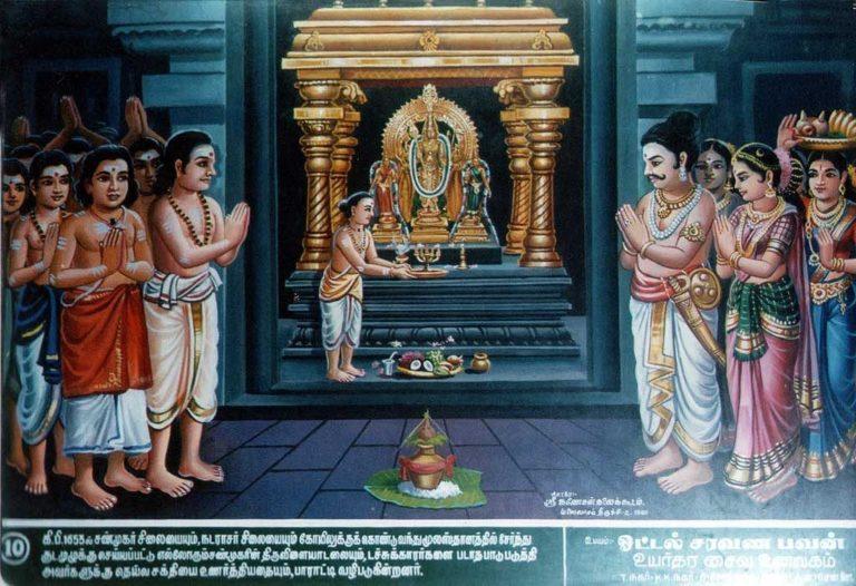 Tiruchendur-2